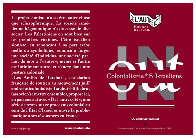 Publication par Les AmiEs de Tarabut - LAT de la brochure IN/OUT Colonialisme*S Israéliens